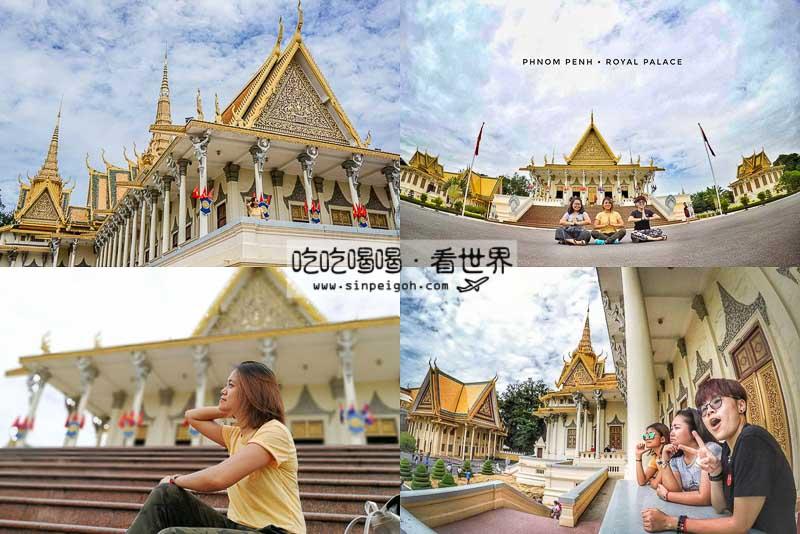柬埔寨金邊王宮Royal Palace