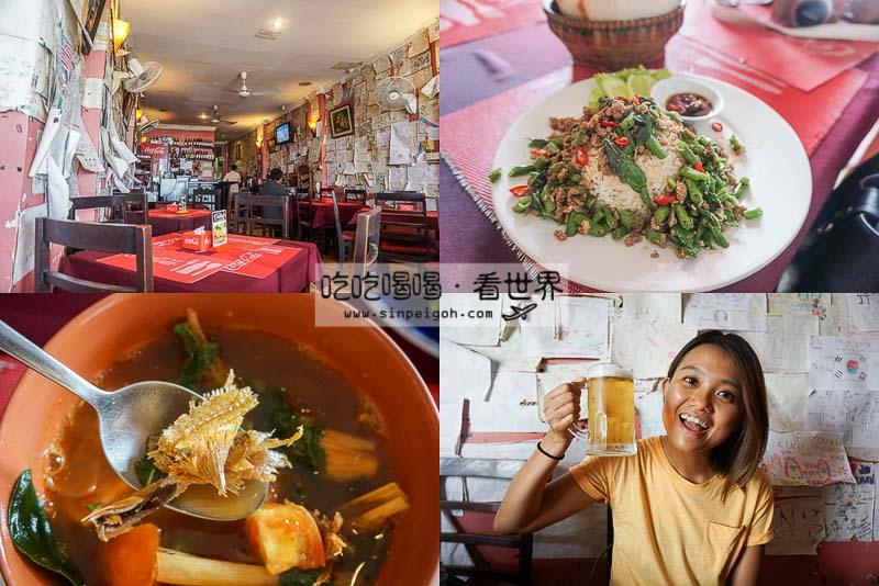 金边美食Khmer Saravan