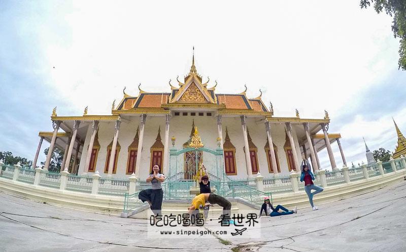 吃吃喝喝看世界 柬埔寨之旅