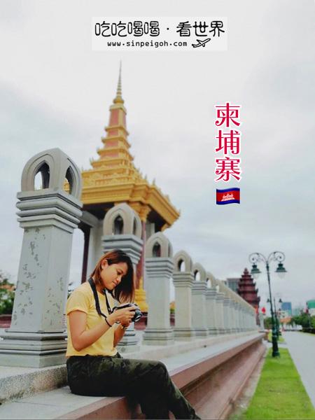 柬埔寨Cambodia