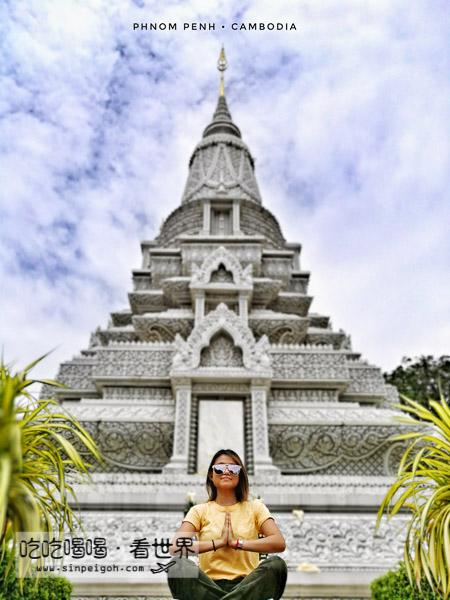 Phnom Penh 金邊