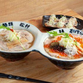 如果跟林師傅一樣愛吃拉麵,可嚐嚐這碗巨份量的大阪熱賣雙子碗麵「雙.禁果之鹽」,此屬限量供應,每小時供應兩碗。由特大湯碗帶出冷熱鹽味拉麵的兩種不同風味,一次過滿足拉麵控的兩個願望。