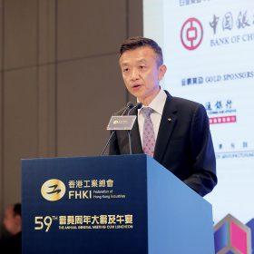 葉中賢上任主席後,表示要大力推動工業年輕化。