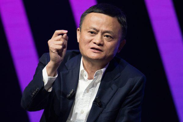 阿里巴巴 | 馬雲 Jack Ma:「我不會停下來」
