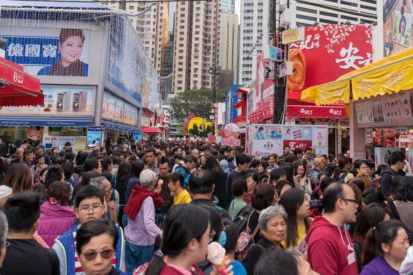 香港工展會