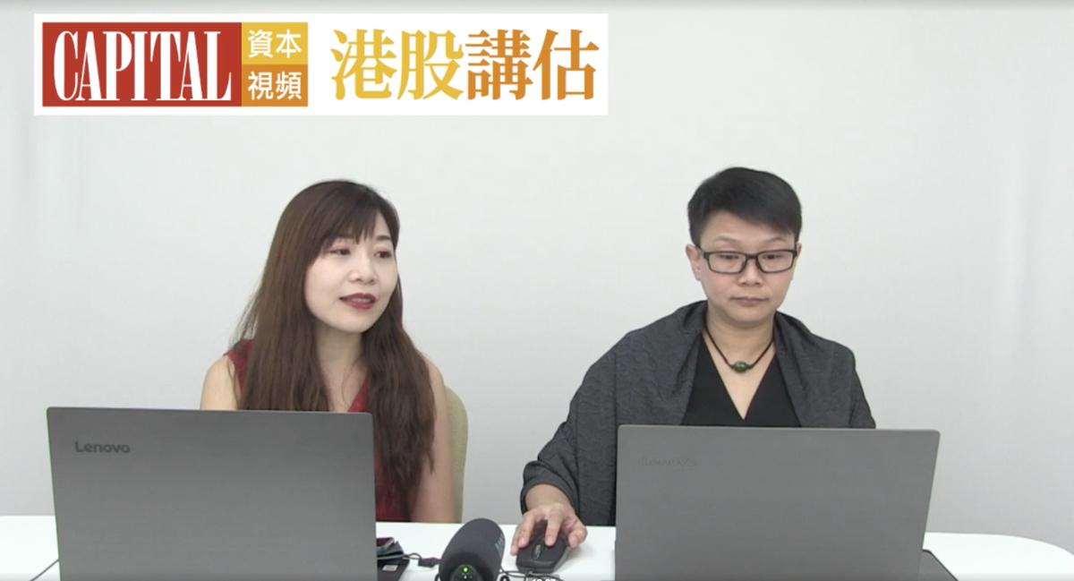【早市直播】《港股講估》:「施政報告對香港地產股有反彈效應?」(嘉賓:任盈盈;主持:劉若文)