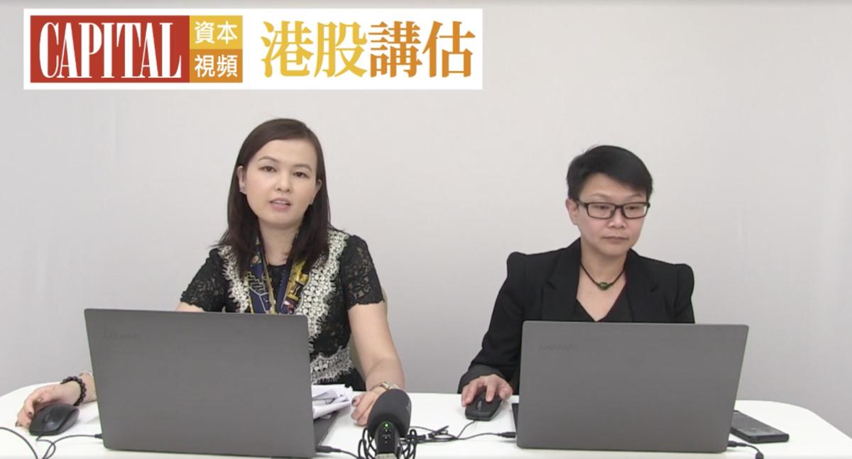 「美股創出歷史新高,香港重點股票期權巡禮」