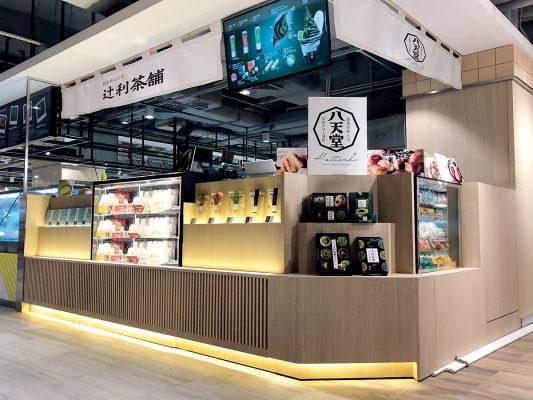 以日本茶品輕食為主打的辻利茶舖。