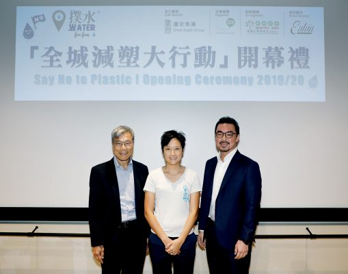 Go Green Hong Kong創辦人彭凱恩(中)與主禮嘉賓合照。