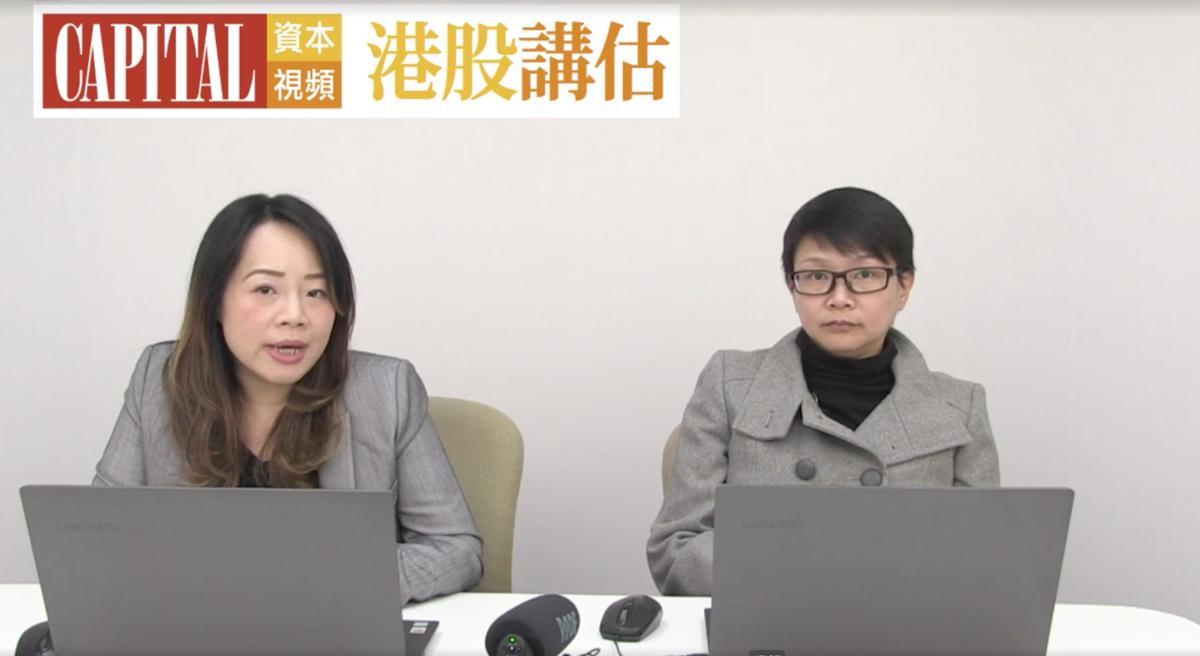 中共防火長城發功