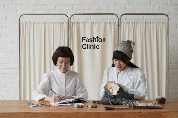 Fashion Clinic 兩名 創辦人Toby(左)與Kay。