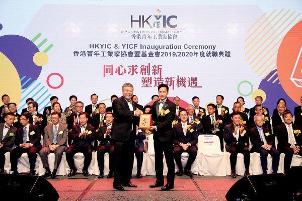 在早前就職禮上,廖錦興從卸任會長冼雅恩(左)手上接任香港青年工業家協會新一屆會長。