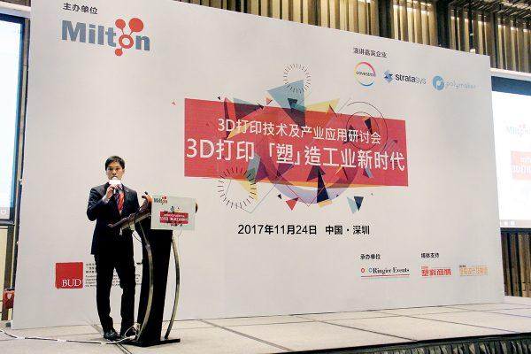 廖錦興近年積極參與社會及業界公職,與同業分享升級轉型的心得。