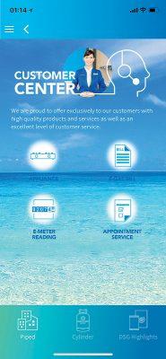 特爾高能源為本 港首間石油氣供 應商推出推出 App -「myDSG」,以 GPS 定位服務結合真人客服。