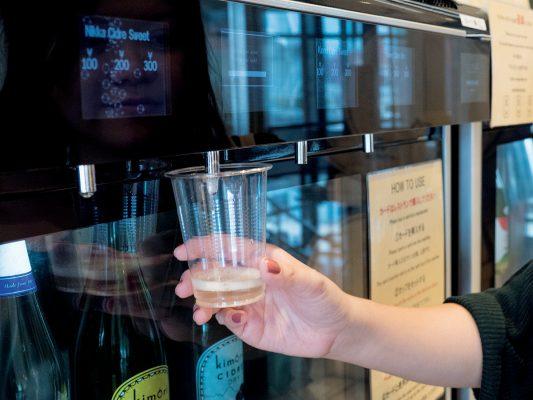 購買一張試飲卡就可利用自助試飲機選擇不同的蘋果疏打酒。