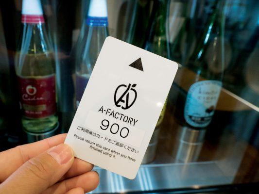 900日元的試飲卡,可以試盡七款不同口味的蘋果疏打酒(各100日元)及一款蘋果酒(200日元)。
