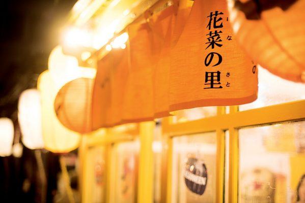 屋台村三六橫丁是當地人晚上飲酒吃飯的地方,甚有氣氛。