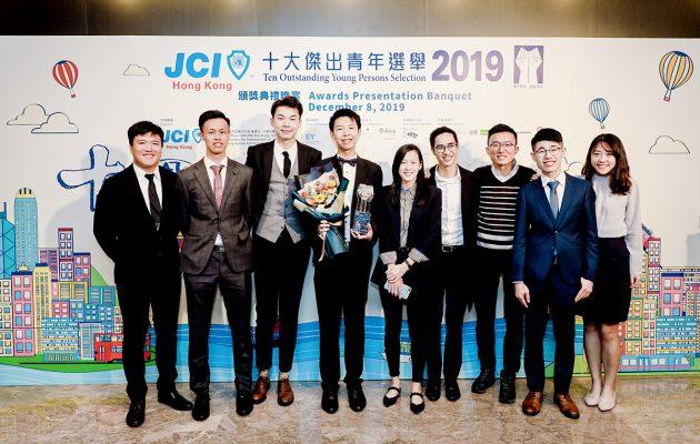 在2019年十大傑青頒獎禮現場與團隊合照。