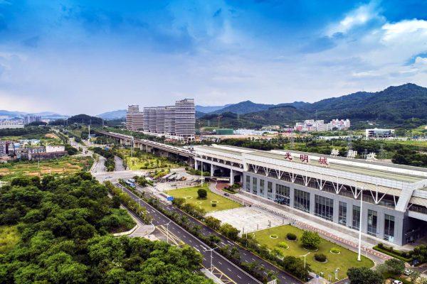 深圳光明科學城
