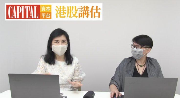 「中美角力香港成戰場,港股六月有幾『絕』?」