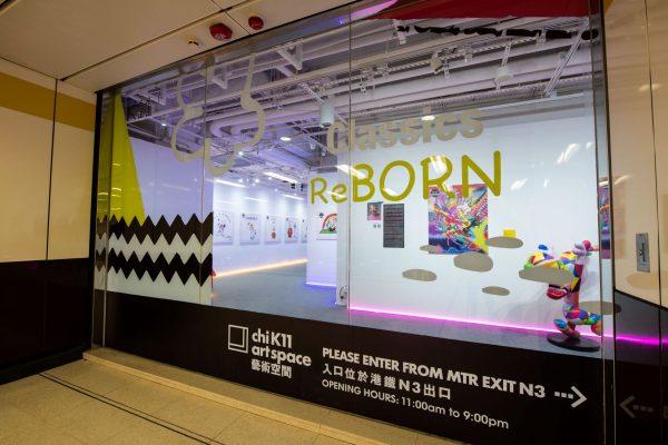 展覽空間於地鐵站內的玻璃櫥窗一目了然。