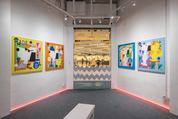 展館內網羅不同的創意作品。
