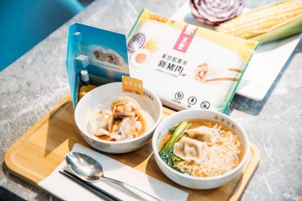 是次品牌的其中一款新品 —「紫甘藍粟米新豬肉水餃」。