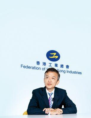 香港工業總會主席葉中賢
