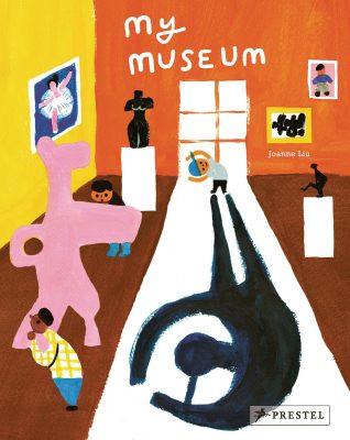 《我的美術館》