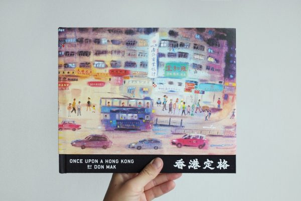 Don的第一本書《香港定格》。