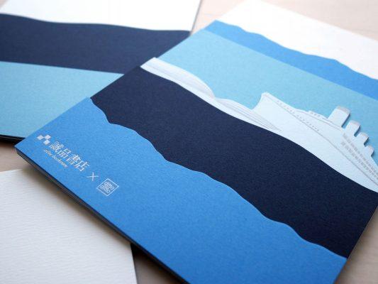 奧運店開幕限定:以海為主題, 用海洋的顏色配搭而成,讓人彷彿置身於書海中。