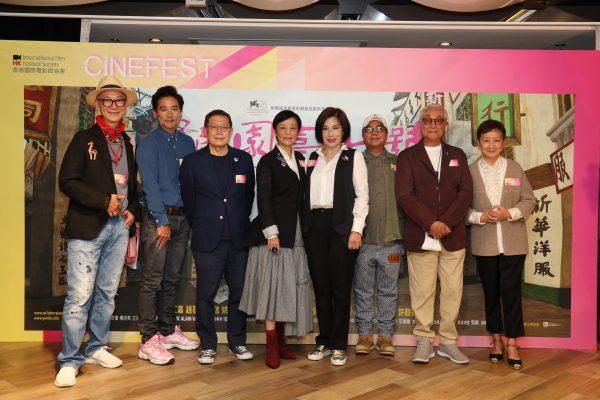 導演楊凡(左一)與香港國際電影節協會行政總監利雅博(左三),以及林德信、張艾嘉、姚煒、陳果、曾江及焦姣一同合照留影。