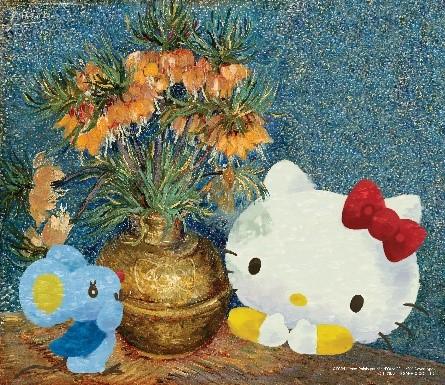 另一幅朂梵高名作Fritillaires couronne impériale dans un vase de cuivre銅瓶裡的皇冠貝母花:富有光澤質感的銅瓶與橘黃色的皇冠貝母花,與後方藍色背景對照,更顯得鮮活生動,亮麗色彩配合梵高流動的筆觸,營造出豐富的層次感。 這幅畫再度「演繹」之後,瞥見Hello Kitty和朋友欣賞著桌上的皇冠貝母花,特別的是銅瓶上加入了Kitty的蝴蝶結,瞬間看似畫作是為Kitty度身創作的。