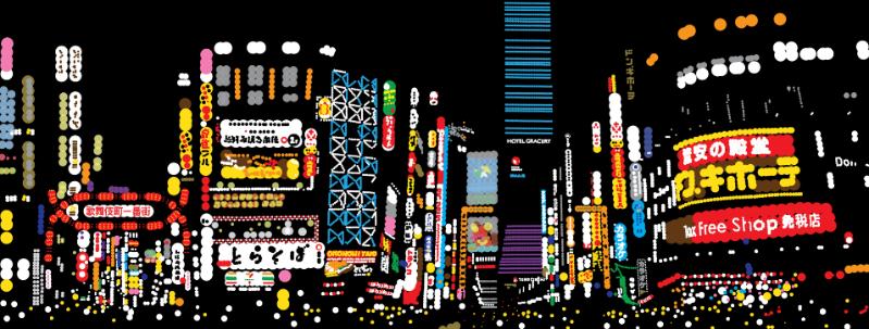 是次佈置的最大特色是希望讓觀眾融入作品之中。朗豪坊將大村雪乃的多幅作品,包括東京新宿歌舞伎町及大阪心齋橋道頓崛招牌地標等,放大展示於4樓行人天橋。
