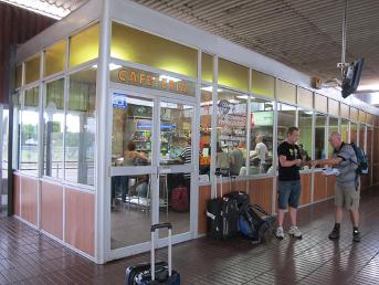 車站旁的小店