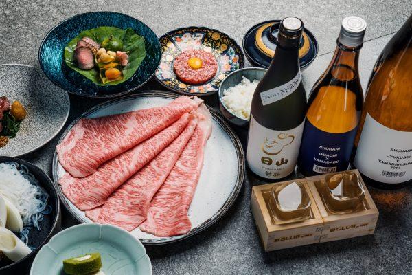 「日山」與 The Club獨家攜手打造期間限定的日本 A5 頂級和牛饗宴配清酒餐目(Sake Pairing)。
