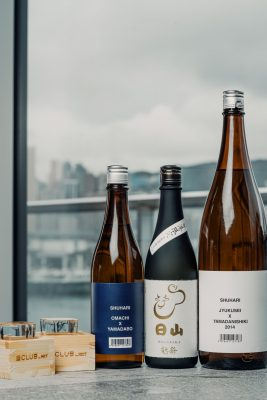 三款佐饌清酒分別為「雄町山田穗」、香港限定的「日山」清酒「Hogaraka」及「試驗熟成」(左至右),為「日山」A5和牛提升饗味。