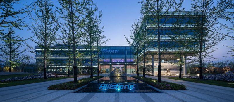 帶領中國網絡安全技術創新的Hillstone Networks (山石網科),已連續6年被評為亞太區企業級防火牆全球性供應商。