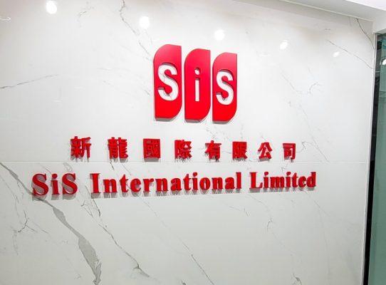 新龍國際相信Hillstone能為本地市場提供優質網絡安全解決方案產品。