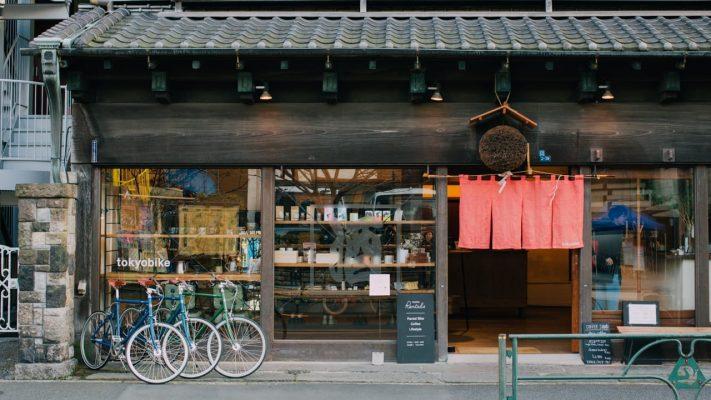 Tokyobike位於東京谷中區 Yanaka 的總店,是一間具有 80 年歷史的前釀酒木屋。(來源:Tokyobike HK 官方網站)