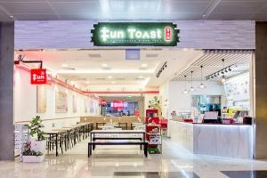 Fun Toast @ Tanjong Pagar