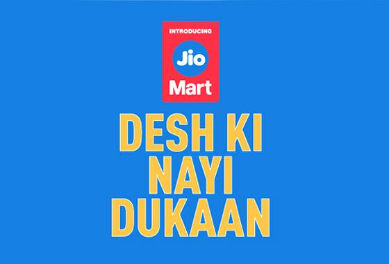 jiomart-online-grocery