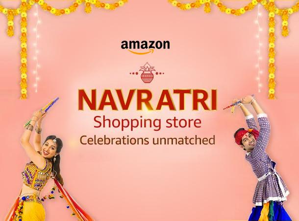 Amazon Navratri Sale 2020
