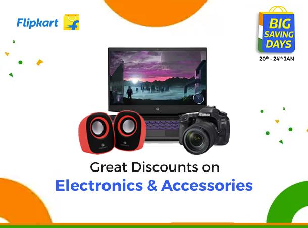 Flipkart Electronics Offers