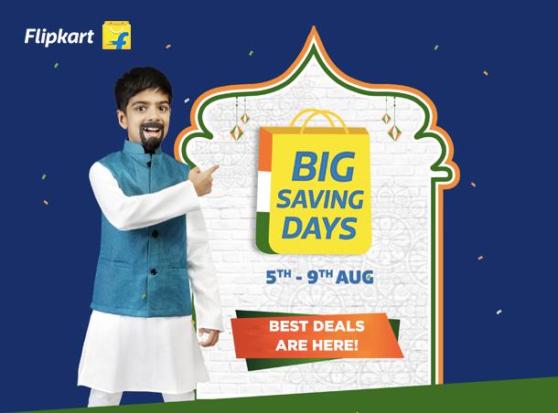 Flipkart Big Saving Days Aug 2021