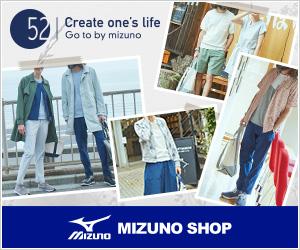 MIZUNO SHOP(ミズノ公式オンラインショップ)