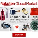 Shop for your Japanese cravings at Rakuten