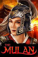The Mu Lan