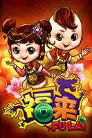 Fu Lai