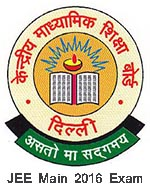 Odisha Joint Entrance Examination (OJEE) 2016